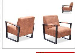 Koopmans fauteuil no 213
